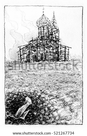 Remains of the burned church Orthodox church after the fire. Scanned charcoal drawing.