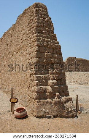 Remains of the historic city of Chan Chan near Trujillo in Peru. The city was the capital of the Chimu Kingdom which reached its apogee in the 15th Century. It is a UNESCO World Heritage Site. - stock photo