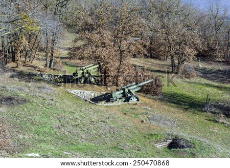 Remains of WW2.German cannon.Sevastopol,Crimea