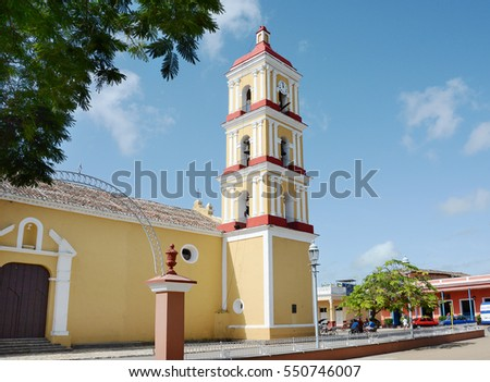 REMEDIOS, CUBA - JULY 27, 2016: Major Parochial Church of San Juan Bautista in the Isabel II plaza. The church houses 13 ornately decorated altars.