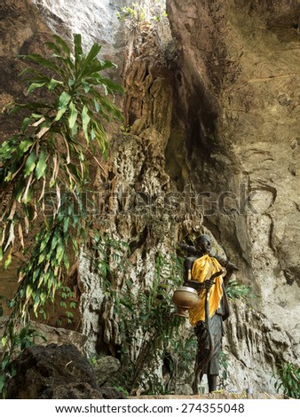 Remote Mae Sap Natural Cave in Northern Thailand - stock photo