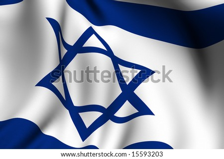 Rendering of a waving flag of Israel with accurate colors and design and a fabric texture. - stock photo