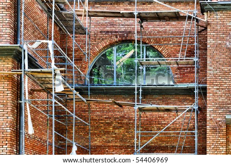 renovation of an old church - stock photo