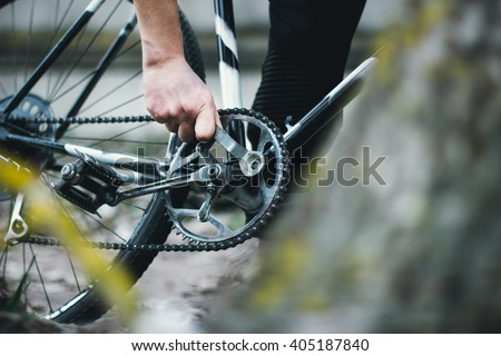 repair of a bicycle  - stock photo