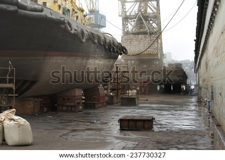 Repair of ships in dock, Vladivostok, Russia