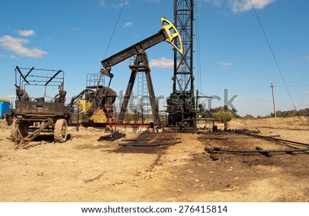 repair oil pump. Close up - stock photo