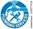 repair plumbing symbol (repair plumbing and plumbing design for business, repair plumbing label, plumbing symbol, plumbing icon, repair plumbing and plumbing design for business sign) - stock photo