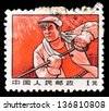 REPUBLIC OF CHINA - CIRCA 1969: A stamp printed in the China shows image of a worker, circa 1969 - stock photo