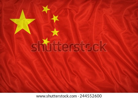 Republic of China flag pattern on the fabric texture ,vintage style - stock photo