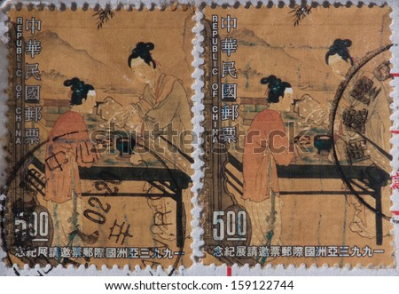REPUBLIC OF CHINA (TAIWAN) - CIRCA 1993:A stamp printed in Taiwan shows Ancient Chinese Painting - Taipei stamp Exhibition 93,circa 1993
