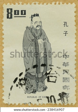 REPUBLIC OF CHINA (TAIWAN) - CIRCA 1972: A stamp printed in Taiwan shows image of Confucius , circa 1972