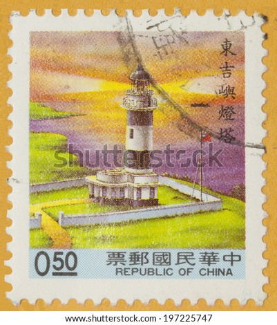 REPUBLIC OF CHINA (TAIWAN)- CIRCA 1990: A stamp printed in Taiwan shows image of lighthouse, circa 1990