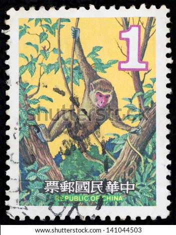 REPUBLIC OF CHINA (TAIWAN) - CIRCA 1979: A stamp printed in the Taiwan shows a  monkey in the tree, circa 1979