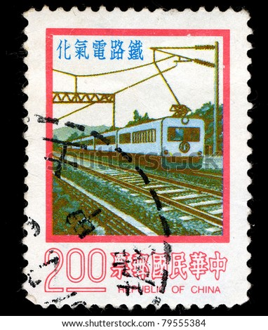 REPUBLIC OF CHINA (TAIWAN) - CIRCA 1977: A stamp printed in the Taiwan shows image of Railway electrification, circa 1977