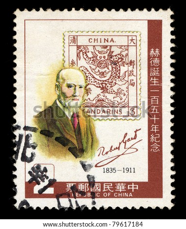 REPUBLIC OF CHINA (TAIWAN) - CIRCA 1985: A stamp printed in the Taiwan shows image of 150th Annivery Sir Robert Hart (1835-1911), circa 1985