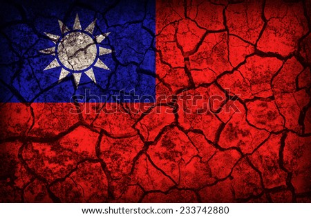 Republic of China(Taiwan) flag pattern on the crack soil texture ,retro vintage style - stock photo