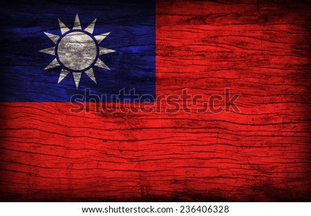 Republic of China(Taiwan) flag pattern on the wooden board texture ,retro vintage style - stock photo
