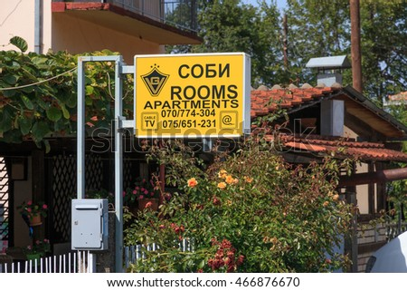 Republic of Macedonia, Ohrid and Lake Ohrid, sign indicating rooms for rent along the lake.  2015-09-20