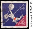 REPUBLIC OF POLAND - CIRCA 1964: A stamp printed in the Republic of Poland, shows XVIII IGRZYSKA OLIMPIJSKIE TOKIO 1964, circa 1964 - stock photo