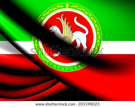 Republic of Tatarstan Flag, Russia. Close Up.