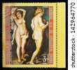 "REPUBLICA DE GUINEA EQUATORIAL - CIRCA 1972: A set of postage stamps printed in  EQUATORIAL GUINEA shows a fragment of  ""The Judgment of Paris"" paintings by Rubens, series, circa 1972 - stock photo"