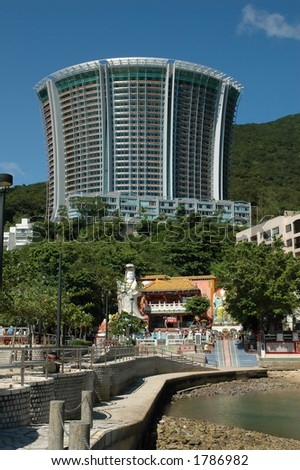 Repulse Bay, Hong Kong, with Temple Kwan Yin