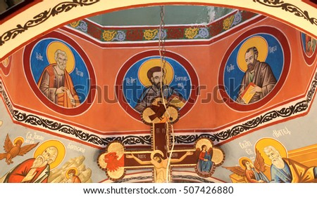 RESEN, MACEDONIA, OCTOBER 30, 2016:  Frescoes in an Interior of the Orthodox Church Saint John The baptist in Strbovo village in Macedonia