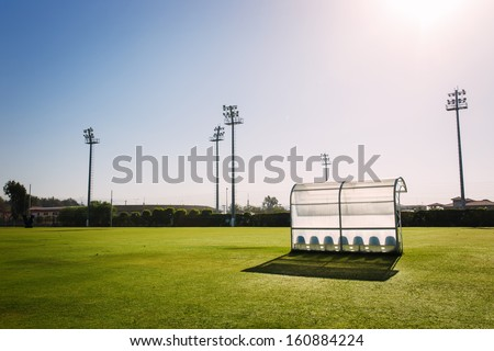Reserve and staff bench in sport stadium  - stock photo
