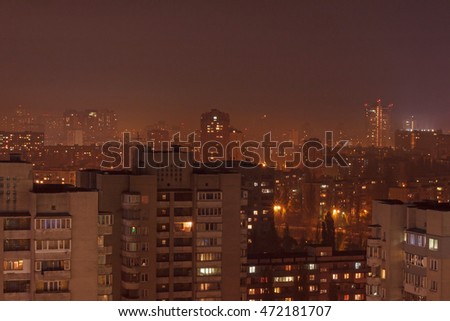 residential district in Kiev at night