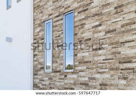 residential exterior wall siding and window fix window