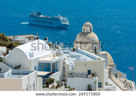 Resorts of Oia with View to the Sea in Santorini - stock photo