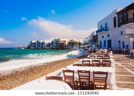 Restaurant near the sea at Little Venice on Mykonos Island. Greece. - stock photo