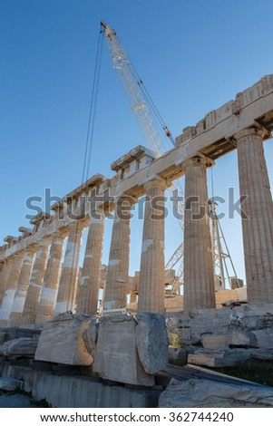 Restoration and reconstruction works of the Parthenon, Acropolis, Athens, Greece