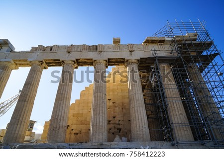 Restoration Work In Progress At World Heritage Classical Parthenon Showing Doric Order Flute And Metope