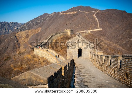 Restored Great Wall at Mutianyu, near Beijing, China - stock photo