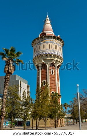 Restored water tower in a public park in Barcelona district Barceloneta.