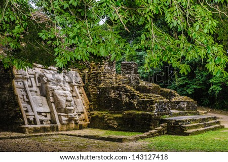 Rests of Maya civilization - stock photo