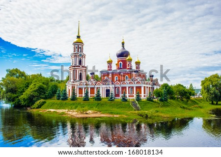 Resurection Cathedral, an orthodox church in Staraya Russa, a town in Novgorod District, Russia - stock photo