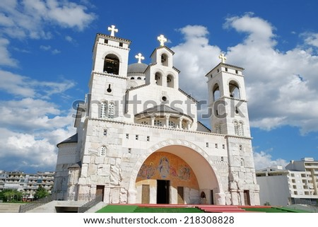 Resurrection Cathedral In Podgorica, Montenegro - stock photo
