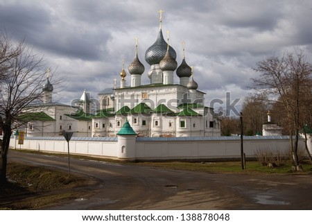 Resurrection Monastery on the Volga River in the ancient Russian town of Uglich. Golden Ring of Russia - stock photo