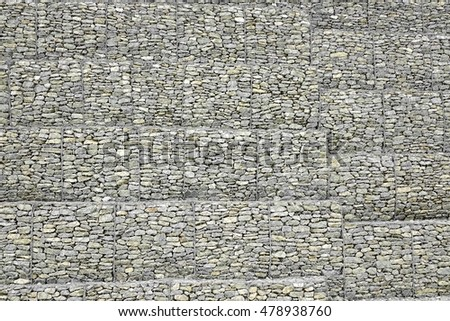 Wall Stones Behind Metal Wire Mesh Stock Photo 642520336 ...