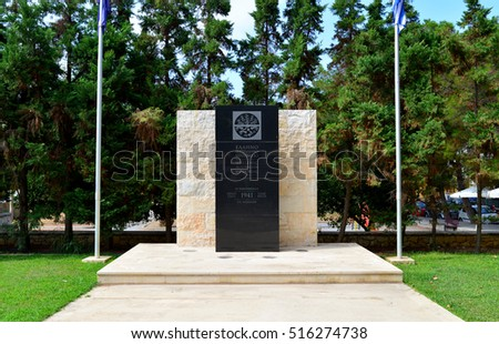 RETHYMNO, GREECE - 08.09.2016: hellenic australian memorial monument landmark