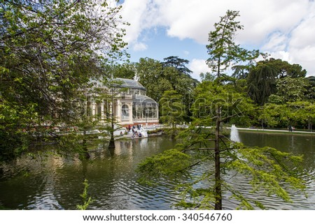 Retiro Park - stock photo