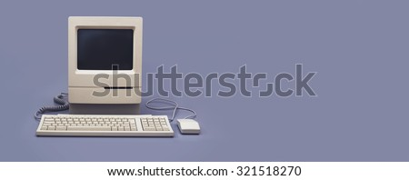 Retro computer header image - stock photo