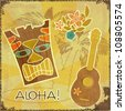 Retro Hawaiian postcard - invitation to Beach party - JPEG version - stock photo
