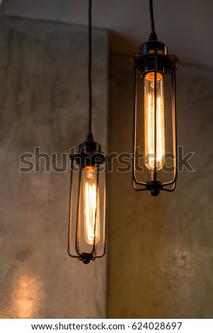 Lamp Light Stock Images Royalty Free Images Vectors Shutterstock
