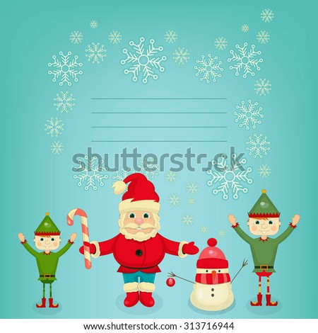 Retro Merry Christmas and New Years Card with Santa Claus, Christmas Elf and Snowman. Place for Text.  - stock photo