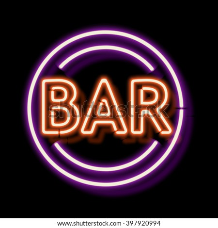 Retro neon sign with the word bar. Vintage electric symbol. black wall in a club, bar or cafe. Design element for your ad, signs, posters, banners. illustration