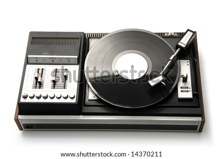 Retro record player, isolated on white - stock photo