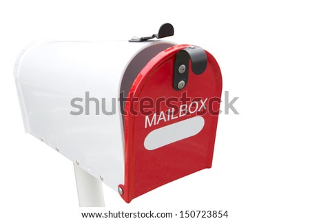 retro white mailbox - stock photo